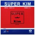 [은하] SUPER KIM (김송이 스페셜)