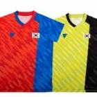 [빅타스]2020 대한민국 국가대표 유니폼