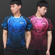 [넥시] 타이거 셔츠 Tiger Shirts - 탁구유니폼, 기능성 반팔티셔츠